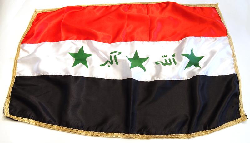 Iraq1s