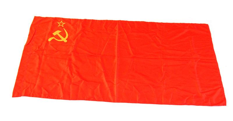sovietflag1s