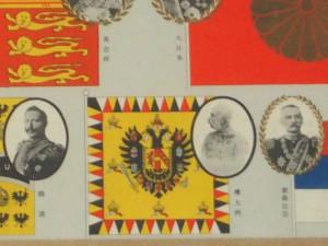 vintageprint4